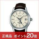 【ポイント20倍】【自動巻】グランドセイコー 9S メカニカル GMT Grand Seiko GS SBGM021 送料無料 腕時計