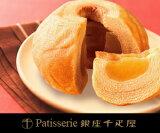 (銀座アップルクーヘン)国産ふじりんごをまるごと閉じ込めたしっとり柔らかなバウムクーヘン