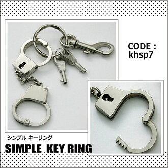 手銬與魅力鑰匙圈 khsp7