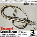 [email service correspondence product] PU leather shoulder neck strap [easy ギフ _ packing] longhds1 [_spsp1304 less than half price] made in Italy [10P23may13] [RCP]