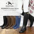 【在庫あり】Dafna ダフナ レインブーツ 《 Winner Flex Boots Rain Boots 》雪 の日の スノーブーツ としてもOK♪ 細身シルエット の ロング 丈で美脚効果抜群! ロゴ 付き♪