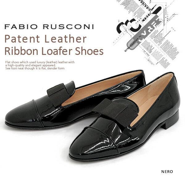 【送料無料】 ファビオルスコーニ秋 ローファー リボン レディース レザー エナメル パテント Fabio Rusconi ブラック Ribbon Loafer Shoes イタリアブランド 新作 高級ブランドファビオルスコーニならではのクオリティーを実感でき あす楽