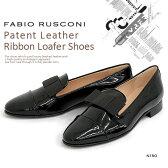 【送料無料】 ファビオルスコーニ ローファー リボン レディース レザー エナメル パテント【Fabio Rusconi】ブラック Ribbon Loafer Shoes イタリアブランド 新作 高級ブランドファビオルスコーニならではのクオリティーを実感できる、お洒