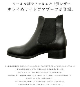 【jg】ファビオルスコーニサイドゴアレディースレザーブーツショートブーツFabioRusconiブラック《VITELLINO》正規輸入品話題のイタリアブランド!待望の新作ショートブーツ♪