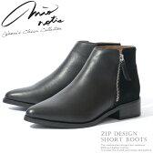 【送料無料】 レディース シューズ レザー ブーティ ローヒール【mio notis/ミオ ノティス】2015秋冬 スエード ブラック Zip Design Short Boots 本革 S/M/L 安定感のあるヒール 革靴 サイドゴアブーツ