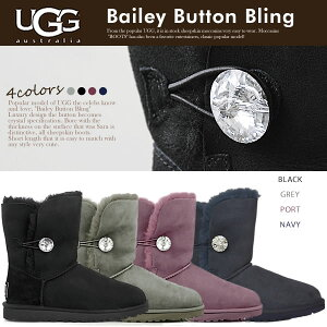 UGGアグシープスキンムートンブーツ《BaileyButtonBlingベイリーボタンブリング》