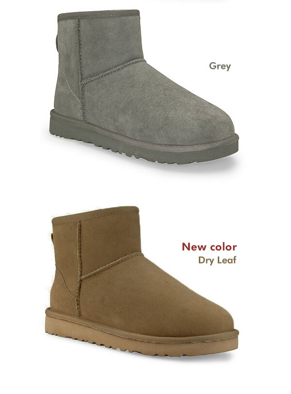 Coupon codes for uggs