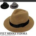 フェルトミドル フェドラ ハット 帽子 10178 02P03Dec16