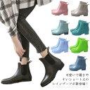 ショッピング長靴 レインブーツ レディース レインシューズ 雨靴 防水シューズ ブーツ ヒール 女性靴 雨の日 お洒落 梅雨 防滑 カジュアル 可愛い