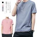 ショッピングシンプル Tシャツ メンズ トップス カットソー 半袖 コットン 大きいサイズ レイヤード オーバーサイズ お洒落 メンズファッション 春夏物 シンプル