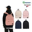 ショッピングベース 【VETEZE】【ベテゼ】ベース バックパック/VETEZE Base Backpack (4color)/全4色/バックパック/通学用/ポケット/パック/リュックサック/リュック【楽天海外直送】