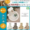 立水栓 水栓柱 サークルタイプ立水栓立水栓/水栓柱/パンセッ...