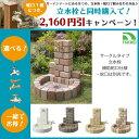 立水栓 水栓柱 ユニット立水栓 サークルタイプ立水栓 補助蛇...