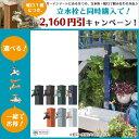 【送料無料】カラーアルミ立水栓/水栓柱 補助蛇口/二口蛇口 仕様ONLY ONE/オンリーワン [GM3-AL-105] 立水栓/水栓柱