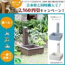 立水栓/水栓柱ユニット モ・エットOPB-RS-MO-2【ニ...