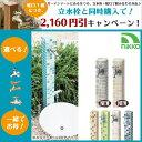 モゼック立水栓/水栓柱 補助蛇口/二口蛇口 仕様OPB-RS...
