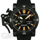 Graham GRAHAM Kurono fighter CHRONOFIGHTER over size diver deep seal 2OVDIVAZ.B02A.K10B