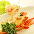 プレミアムオマールテルミドール(ベシャメルソース)2食パック