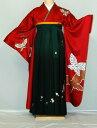 【レンタル】振袖、袴(刺繍はかま)レンタル【人気商品】【HF810】