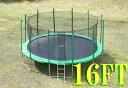 【配送先が法人様・事業主様に限り送料無料】■新品■16FT (直径:約487cm) 大型トランポリン