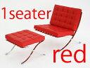送料無料 新品 デザイナーズ バルセロナチェア オットマン付き RED レッド 一人掛け 1P オットマン ミース・ファン・デル・ローエ デザイナーズチェア バルセロナ