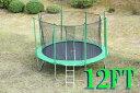 【配送先が個人様宅】■新品■12FT (直径:約365cm) 大型トランポリン トランポリン 梯子