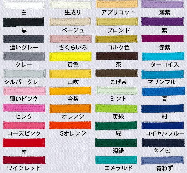 【オーダーメイド】リストバンド 文字刺繍 (2...の紹介画像2