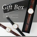 【送料無料】腕時計ボックス ジュエリーボックス 無地 黒 ギフト ギフトボックス プレゼント ボックス 8D59