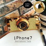 【送料無料】iphone7ケース スマホケース TPU カメラ 4.7サイズケース おしゃれ かわいい スマホ 可愛い ラメ きらきら ケース アイホン 7 シリコン 激安 ファッション 人気商品 ストラップ付#8F72#