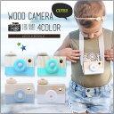 【送料無料】カメラ おもちゃ 寝相アート トイ ディスプレイ インテリア パステル カラー ZAKZ