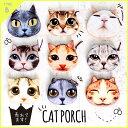 【送料無料】猫 ポーチ ねこポーチ 猫雑貨 ねこ ネコ コインケース 財布 小銭入れ 小物入れ ca