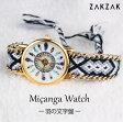 【送料無料】レディース 腕時計 ミサンガ ウォッチ エスニック 羽の文字盤 全9色 #F1641