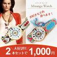 2本セット レディース 腕時計 ミサンガ ウォッチ エスニック 羽の文字盤 全9色 #F1641