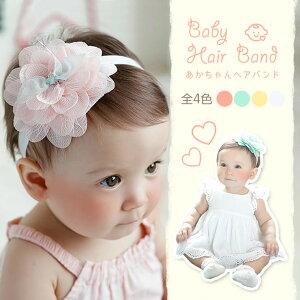 赤ちゃん アクセサリー イエロー ホワイト グリーン コーラル