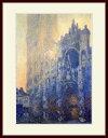 モネ・「ルーアン大聖堂、扉口とアルバーヌ塔、夜明け」