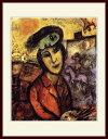 シャガール・「イーゼルに向かう画家」