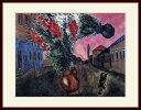 シャガール・「通りの中の花たち」