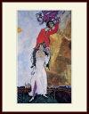 シャガール・「酒杯をかざす二重肖像」