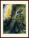シャガール・「雪の中の炎」