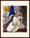 シャガール・「エッフェル塔の花嫁、花婿」