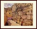 シャガール・「嘆きの壁」