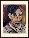 ピカソ・「自画像 1907」