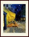 ゴッホ・「夜のカフェテラス」