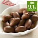 ダントツの!低糖質糖質制限チョコレート糖質オフアーモンドチョコレート100g入りおやつ糖質制限チョコレート低糖質チョコレート置き換えダイエットチョコ砂糖不使用ロカボ
