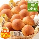 糖質制限 パン 低糖質 大豆パン 50個(10個入り×5袋) 糖質制限パン 低糖質パン パン