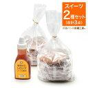 糖質制限 パンケーキ 低糖質 糖質90%OFF チョコパンケ