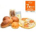 ダントツの! 低糖質 糖質制限 パン