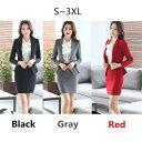 【サイズ有S/M/L/XL/2XL/3XL】入学式 スーツ 2点セット スカートスーツ リクルートス...