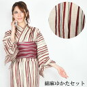 Set voucher retro modern yukata women yukata clogs luxury small Fukuro-3 points