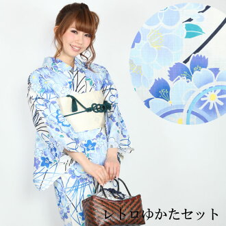 Subdued chic neat and adults change students land yukata women yukata luxury small Fukuro and clogs 3 point set